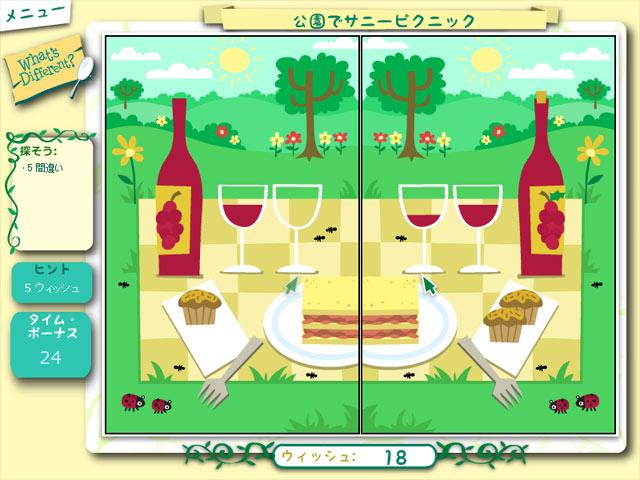 ゲームのスクリーンショット 3 マークとマンディのラブストーリー