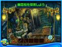 マヤの予言:霊魂に呪われた船 コレクターズ・エディションの画像