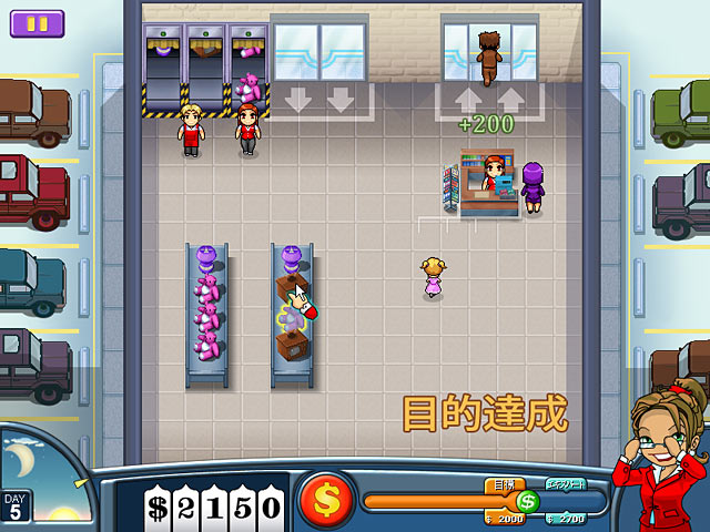 ゲームのスクリーンショット 2 メガストア マッドネス