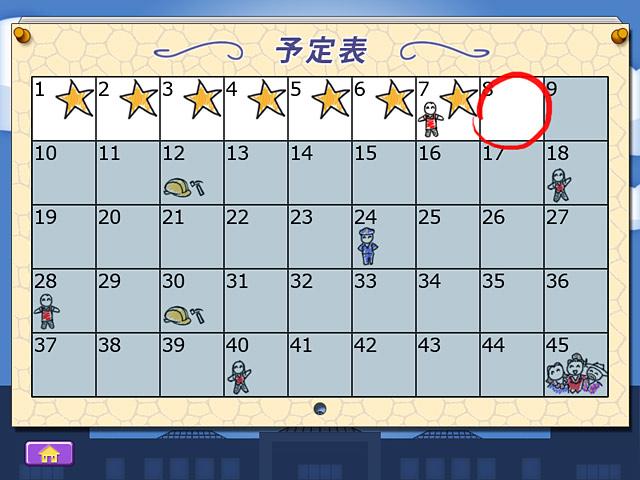 ゲームのスクリーンショット 3 メガストア マッドネス