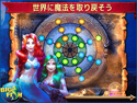 ミッドナイト・コーリング:アナベルの冒険 コレクターズ・エディションの画像