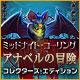 ミッドナイト・コーリング:アナベルの冒険 コレクターズ・エディション
