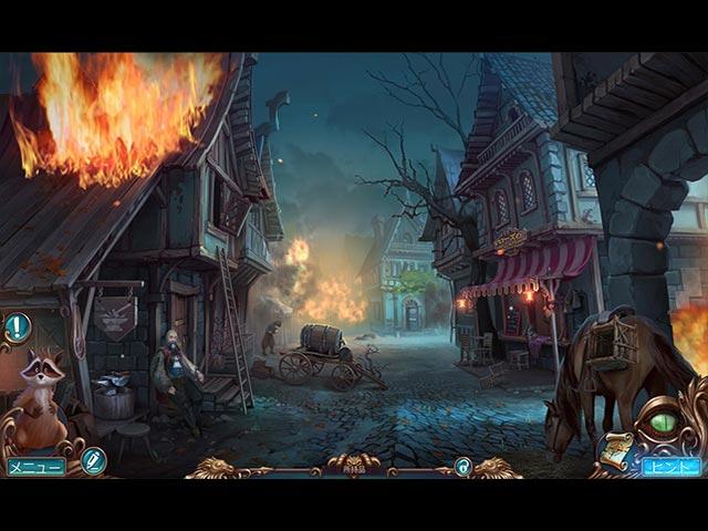 ミッドナイト・コーリング:ドラゴンを探す冒険 コレクターズ・エディション img