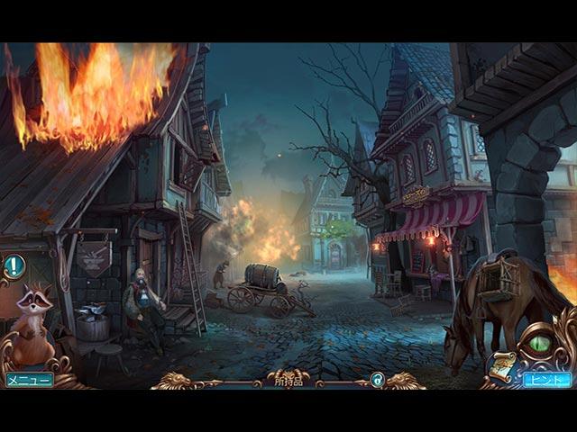 ミッドナイト・コーリング:ドラゴンを探す冒険 img
