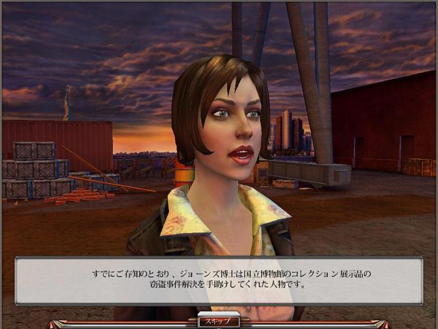 ゲームのスクリーンショット 2 ミレニアムシークレット:エメラルドの呪い