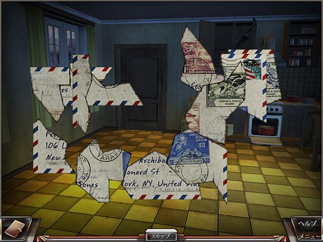 ゲームのスクリーンショット 3 ミレニアムシークレット:エメラルドの呪い