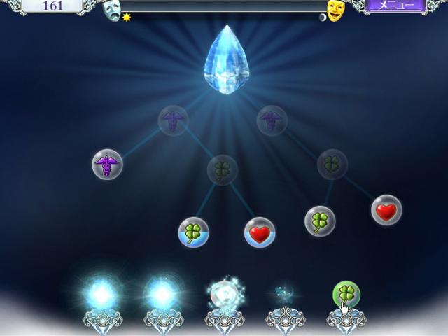 ゲームのスクリーンショット 2 ミラクルズ - 奇跡の魔法使い アリオナ