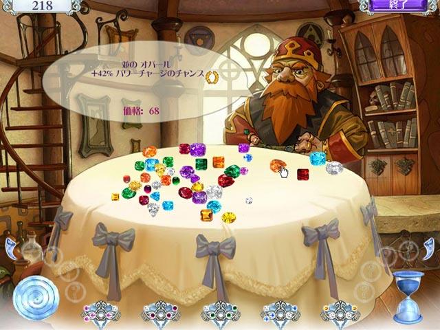 ゲームのスクリーンショット 3 ミラクルズ - 奇跡の魔法使い アリオナ