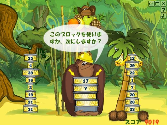 ゲームのスクリーンショット 2 モンキータワー