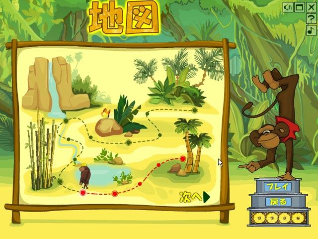 ゲームのスクリーンショット 3 モンキータワー