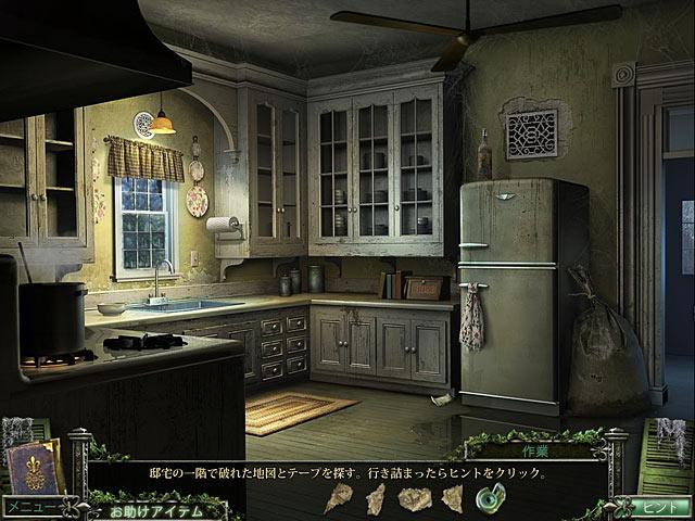 ゲームのスクリーンショット 1 ミステリー事件簿:十三番目の骸骨 コレクターズ・エディション