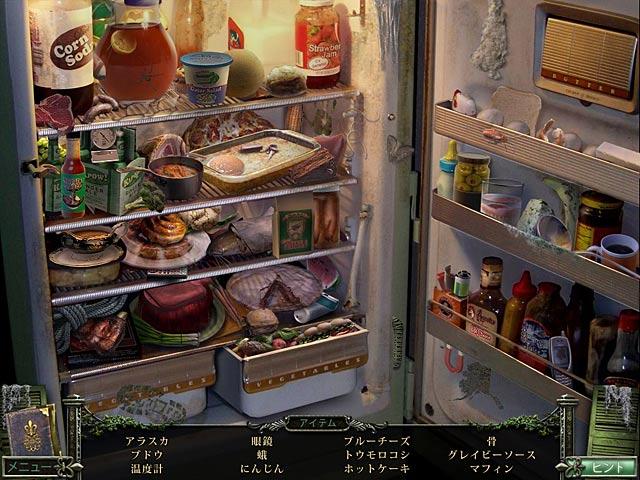 ゲームのスクリーンショット 3 ミステリー事件簿:十三番目の骸骨 コレクターズ・エディション