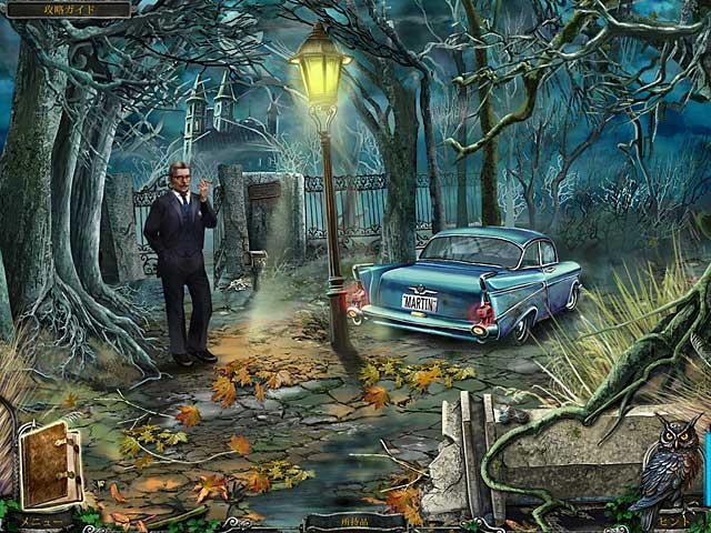 ミステリー ヘリテージ:ウィリアムズ家の亡霊伝説 コレクターズ・エディションの動画