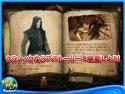 ファントム・オブ・オペラ:オペラ座の怪人  コレクターズ・エディションの画像