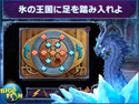 ミステリー・オブ・ザ・エンシェント:氷の王国 コレクターズ・エディションの画像