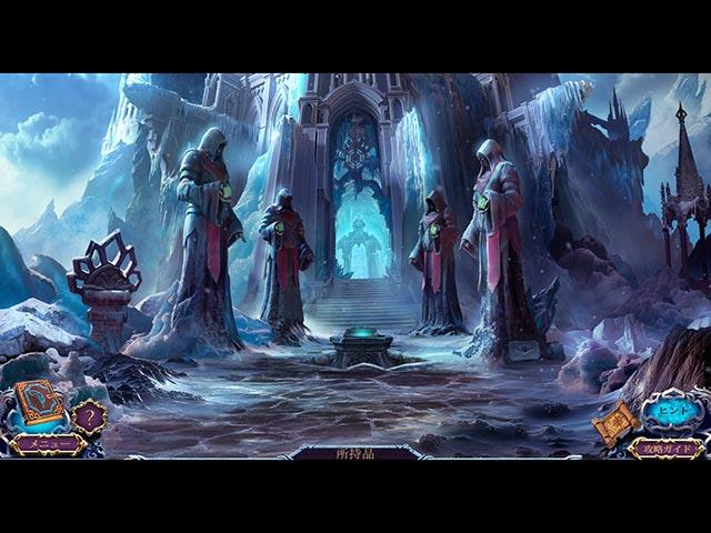 ミステリー・オブ・ザ・エンシェント:氷の王国 コレクターズ・エディション img