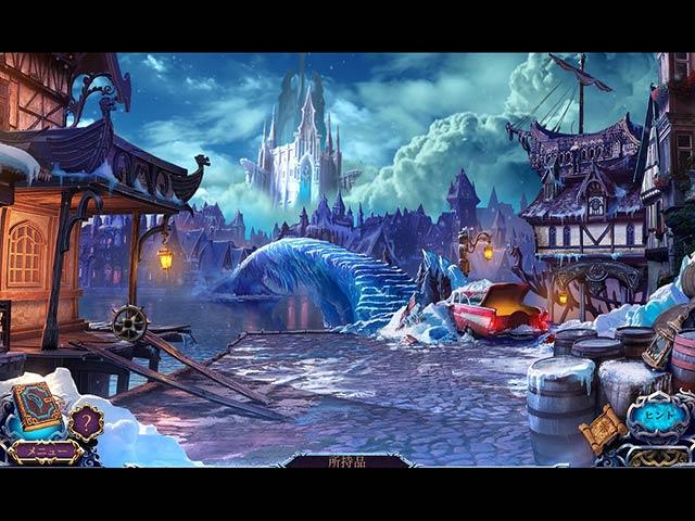 ミステリー・オブ・ザ・エンシェント:氷の王国 img