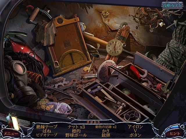 ミステリー・オブ・ザ・エンシェント: ロックウッド家の呪い コレクターズ・エディションの動画