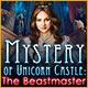 ミステリー オブ ユニコーン キャッスル:魔術師の陰謀