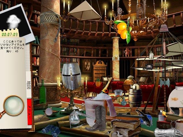 ゲームのスクリーンショット 1 ミステリー オブ ユニコーン キャッスル