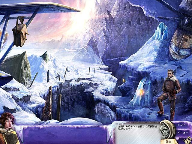 ゲームのスクリーンショット 1 ミステリー・ストーリーズ:狂気の山脈