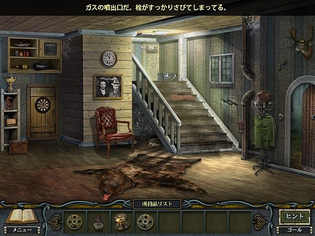 ミスティック ダイアリー:呪われた島の動画