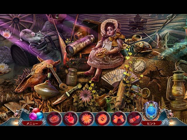 ゲームのスクリーンショット 2 世界伝説:ブラックローズ