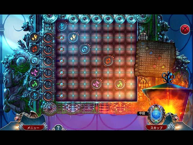 ゲームのスクリーンショット 3 世界伝説:ブラックローズ
