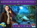 世界伝説:ささやきの沼 コレクターズ・エディションの画像