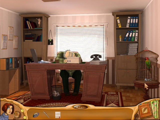 ゲームのスクリーンショット 2 ナタリー ブルックス:トレジャーハウスの秘密