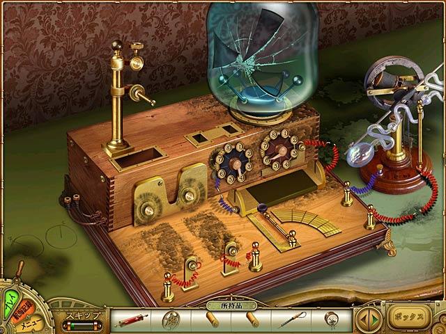 ネモ船長の画像 p1_30