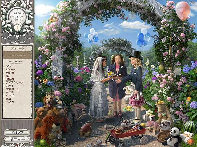 ノーラ・ロバーツ:純白のビジョンの動画