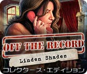 オフ・ザ・レコード:リンデン・シェイドの幽霊 コレクターズ・エディション