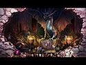 2. Otherworld:光の消えた秋 ゲーム スクリーンショット