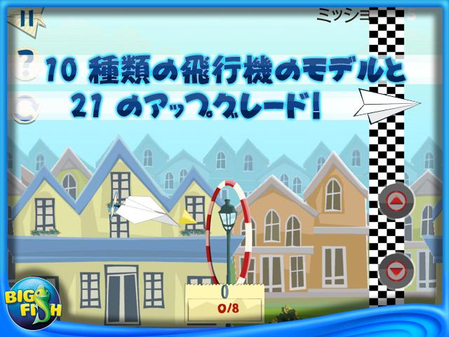 Paper Plane Academyの画像