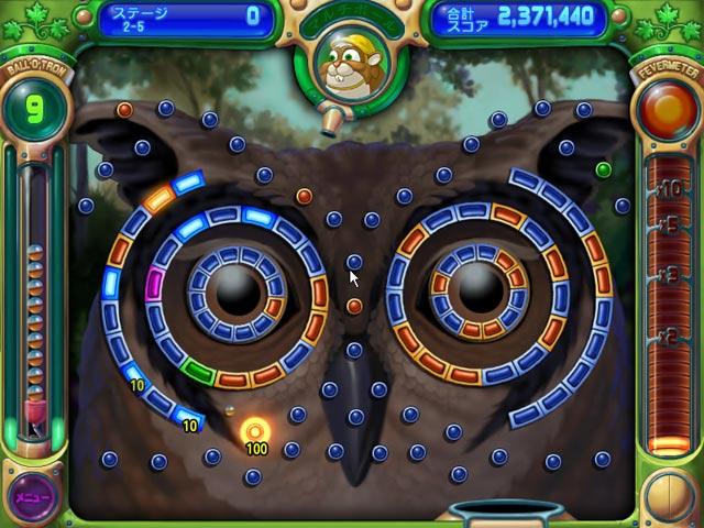 ゲームのスクリーンショット 1 ペグル デラックス