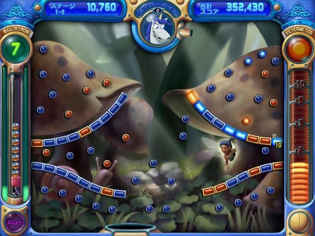 ゲームのスクリーンショット 3 ペグル デラックス