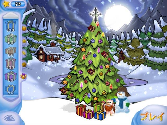 パーフェクト・クリスマスツリー ゲームダウンロード