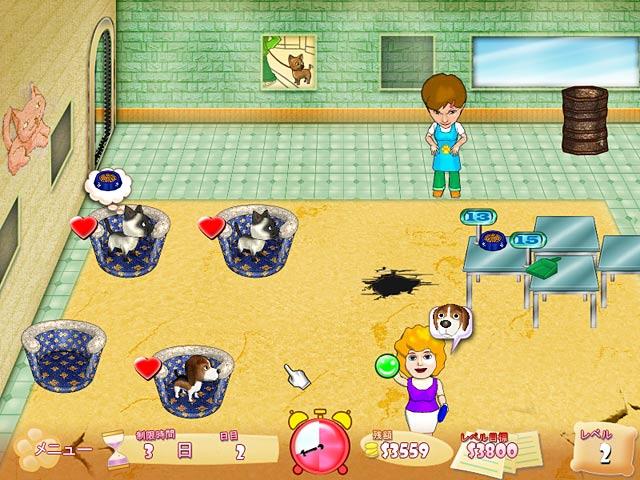 ゲームのスクリーンショット 1 ペット ファン ハウス