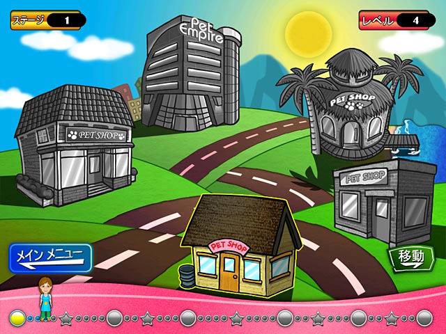 ゲームのスクリーンショット 2 ペット ファン ハウス
