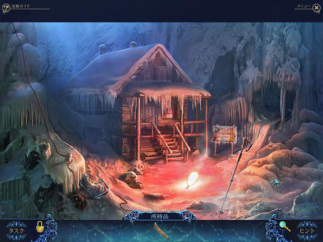 ファンタズマ:雪崩に消えた町 コレクターズ・エディションの動画