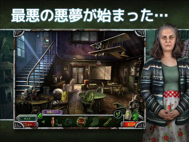 ファンタズマ:絶望の町 コレクターズ・エディションの画像
