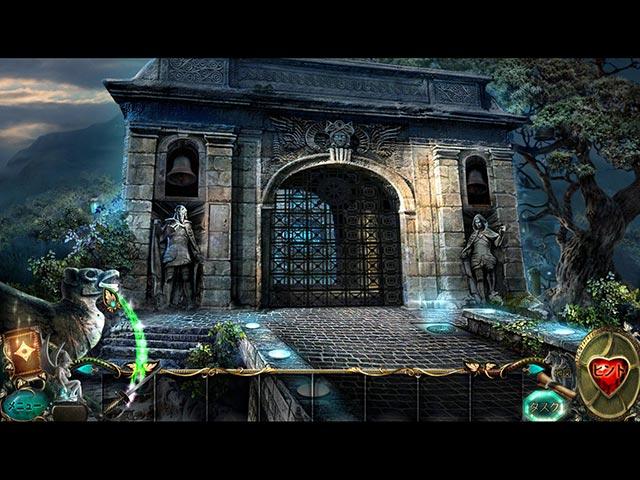 ゲームのスクリーンショット 2 フェノメノン‐シアンシティ