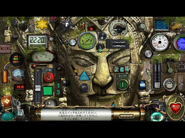 ゲームのスクリーンショット 3 フェノメノン‐シアンシティ