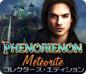 フェノメノン:メテオライト コレクターズ・エディション