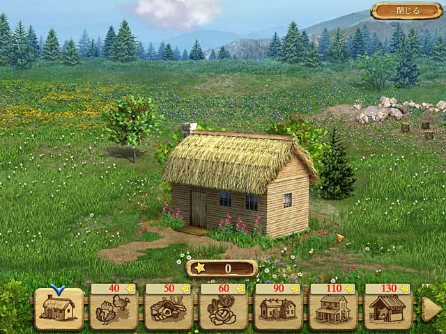 ゲームのスクリーンショット 3 フロンティア ランド