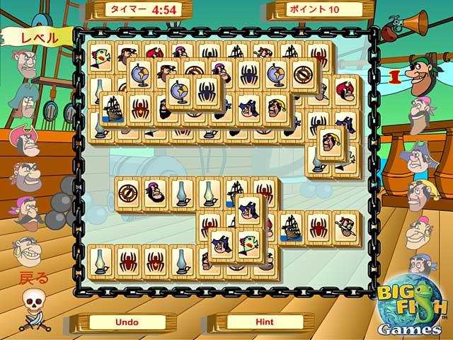 ゲームのスクリーンショット 1 パイレーツ 麻雀