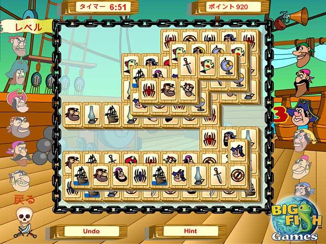 ゲームのスクリーンショット 2 パイレーツ 麻雀