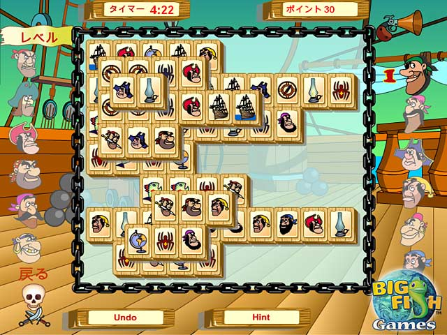 ゲームのスクリーンショット 3 パイレーツ 麻雀
