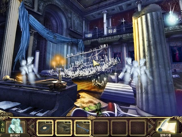 ゲームのスクリーンショット 2 プリンセス・イザベラ:魔女の呪い